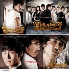 SongSeungHun20080814b.jpg