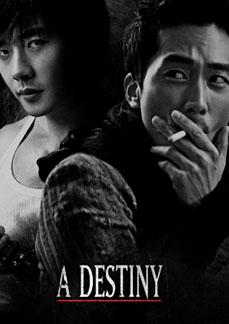 destiny-p2.jpg