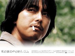 keshigomu_c_1024.jpg